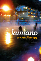 Ancient-therapy-Dec-2012-small