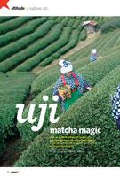 Matcha-Jetstar-small