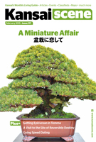 177KSFeb2015-Bonsai Cover